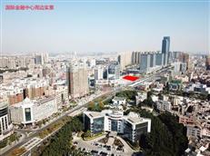 新地标!厚街国际金融中心奠基 高300米