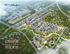 【惠湾备案价】碧桂园太东公园上城加推136套住宅,均价1.41万/㎡