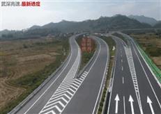 好消息!东莞多条高速公路春节前通车