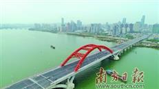 惠州隆生大桥主线今日正式通车 带动水口片区新一轮发展