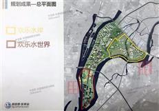华侨城携手道滘镇 300亿打造文旅新地标