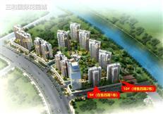 【惠湾备案价】三和国际花园城四年后推108套住宅,均价1.18万/㎡