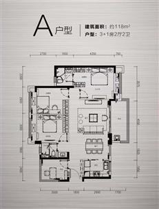 【惠湾备案价】雅居乐花园加推四期2栋244套住宅,均价1.13万/㎡