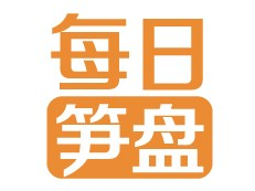 笋盘来了:1月21日真房源汇总(福田、罗湖)-咚咚地产头条