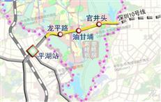 深圳10号线东延(凤岗段)或提速!深莞发改委联合署名