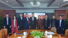 泰禾5000万捐资华南师大,助力区域教育事业发展-咚咚地产头条