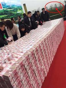 皇岗村年底分红发现金3.5亿元?假的!实际是这个数...-咚咚地产头条