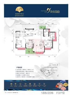 【惠湾备案价】荣佳国韵加推18栋174套住宅,均价1.43万元/㎡