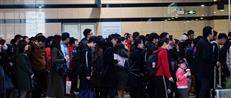 春节7天 惠州发送旅客109.29万人次 同比增长4.6%