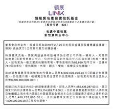 深圳中心城广场66亿转让,三年来首宗,市场解读投资回报