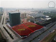 【东莞土拍42】楼面价3100元/m² 怡昌实业连夺厚街两宗商业地块