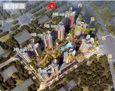 【惠阳楼评】惠州南站高铁站新盘星河荣域即将入市(区位规划篇)