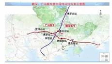官方回复:惠州地铁获批需等细则出台 深惠城轨已列入大湾区规划