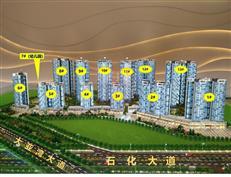 【惠湾备案价】仁和美地首推1、2、3栋共392套房源,均价1.3万/㎡
