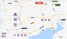【惠州新盘发现】千亿房企世茂地产惠东首个住宅项目——世茂望锦