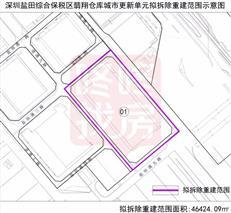 """地铁8号线""""盐田食街站""""开建,周边旧改价值凸显!-咚咚地产头条"""