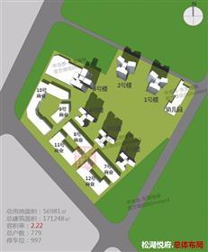 【东莞新盘备案73】松湖悦府5号楼 备案均价约2.5万