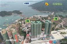 【惠州新盘发现】伟业控股澳头片区开发首个海景住宅——兰廷湾