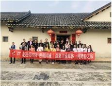 走进碧桂园•惠南区域 | 深惠主流媒体三月踏春之旅圆满结束