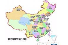 谢逸枫:谁会成下一个国家中心城市?