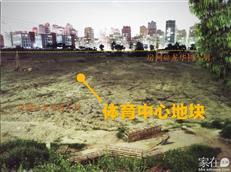 网友爆料:大浪文体中心要动工了?草莓园没了,土地修葺平整!