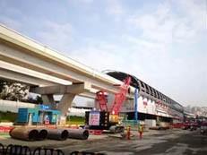 地铁14号线清水河站拆迁建设启动 预计2022年通车