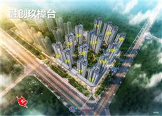 【惠湾备案价】融创玖樟台加推一期12栋住宅124套,均价1.07万/㎡