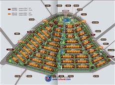 【惠湾备案价】龙光城北区备案9栋小高层192套住宅 均价2万/㎡