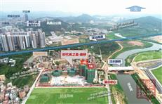 【惠阳楼评】南站新城淡水河边 时代英之皇廊桥将入市