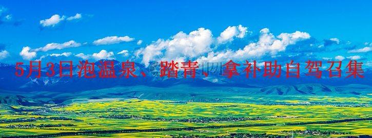 【咚咚看房团】4月27日南山公寓首选——华联城市中心看房召集