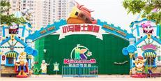 小马骑士城堡盛大开园,深惠媒体共赴佳兆业东江新城!