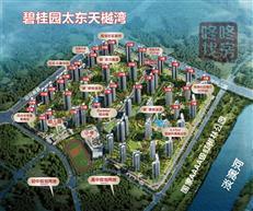 【惠深25】大亚湾中心区生态配套大盘——碧桂园太东天樾湾