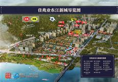 【老盘推新】博罗生态大盘佳兆业东江新城新推滨湖别墅
