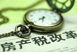房企纳税中国恒大第一 9房企破百亿