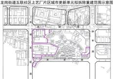 龙岗区最新都邑更新计划出炉 :6项目获批,设有用期2年