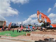 深圳棚改第一村华富村开工! 将建15栋超高层综合体