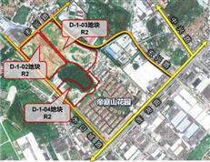 东莞桥头镇推介会:3块商住地 + 41宗城市更新单元