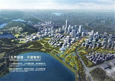超惊艳!深圳有史最大旧改,新桥智创城城市设计结果出炉