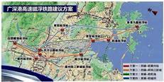 深圳交通太牛!13条铁路+33条地铁,时速600km高铁方案也来了