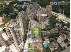 【惠州新盘发现】55㎡纯小户!红树林公园旁独栋盘丰荟公馆新售