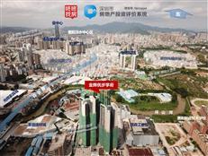 【惠阳楼评】深惠交界白云新城 金辉优步学府1.32万/㎡在售