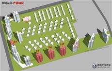 塘厦御城花园加推 备案均价2.3-2.4万【东莞新盘备案106】