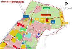 保利地产4.8亿拿下东坑商住地 楼面价9212元/㎡