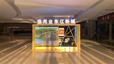 全城瞩目!佳兆业东江新城地标展厅盛放