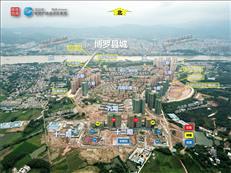 【博罗楼评】东江南岸山水大盘佳兆业东江新城在售12期山景住宅