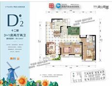 【博罗楼评】东江南岸山水大盘佳兆业东江新城在售12期山景室庐