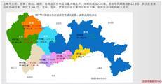 """深圳买房新的""""地区鄙视链""""构成!你想不到竟是这两区"""