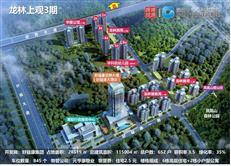 【惠湾备案价】龙林上观三期备案200套新品 均价1.28万/㎡