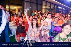 颠覆海居印象!碧桂园十里银滩九周年庆典圆满落幕!