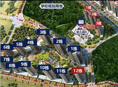 【惠湾备案价】雅居乐花圃加推四期新品293套室庐,均价1.17万/㎡